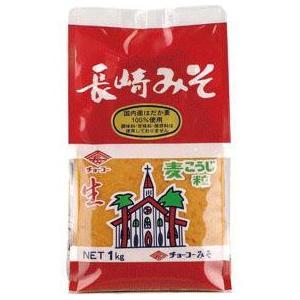 チョーコー長崎麦味噌 1kg 国内産はだか麦100% hakuju-net