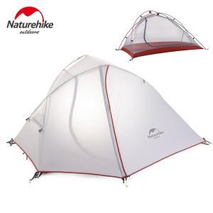NatureHike テント 1人用 超軽量 グラウンドシート付き 3シーズン 耐水圧4000mm ...