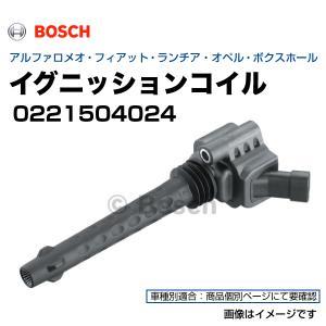 ボッシュ イグニッションコイル 0221504024 アルファロメオ フィアット ランチア オペル ボクスホール|hakuraishop