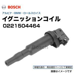 ボッシュ イグニッションコイル 0221504464 アルピナ BMW ロールスロイス|hakuraishop