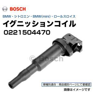 ボッシュ イグニッションコイル 0221504470 BMW シトロエン BMWミニ(mini) ロールスロイス|hakuraishop
