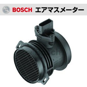 BOSCH 輸入車用 エアマスメーター・センサー 0280217515|hakuraishop