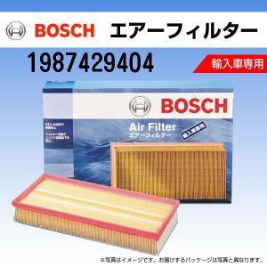 フォルクスワーゲン シャラン BOSCH 1987429404 (AF-VW-12相当品)|hakuraishop