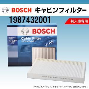 クライスラー クロスファイア BOSCH キャビンフィルター 輸入車用エアコンフィルター 1987432001 (CF-MB-3相当品)|hakuraishop