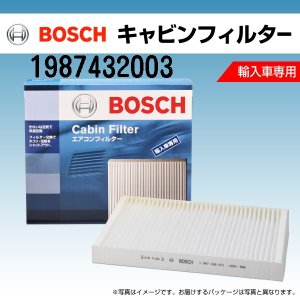 アルファロメオ 156 BOSCH キャビンフィルター 輸入車用エアコンフィルター 1987432003 (CF-ALF-2相当品)|hakuraishop