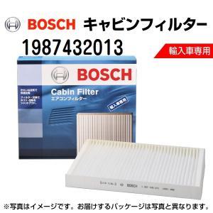 BOSCH 輸入車用エアコンフィルター キャビンフィルター 1987432013 (CF-VW-2相当品)|hakuraishop