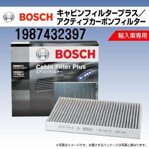 フォルクスワーゲン トゥーラン BOSCH キャビンフィルタープラス 輸入車用エアコンフィルター 1987432397 (CFP-VW-6相当品)|hakuraishop