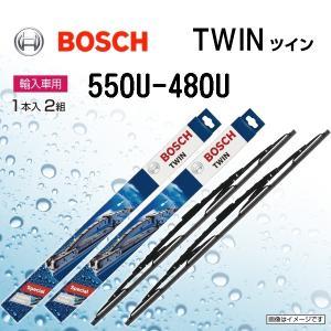 キャデラック ATS BOSCH TWIN ツイン 輸入車用ワイパーブレード 2本組  33970045853397004582 550mm+480mm|hakuraishop