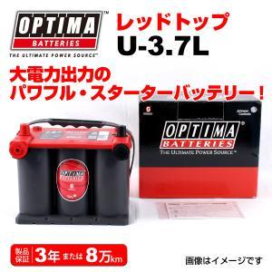 輸入車用 OPTIMA 新品バッテリー 44Ah レッドトップ U-3.7L (8022-255) hakuraishop