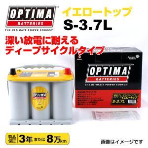 輸入車用 OPTIMA 新品バッテリー 48Ah イエロートップ S-3.7L (8040-222) hakuraishop