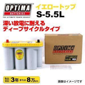 輸入車用 OPTIMA 新品バッテリー 75Ah イエロートップ S-5.5L (8051-187) hakuraishop