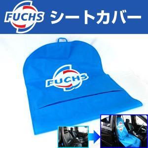 FUCHSロゴ入り シートカバー 2枚 送料無料|hakuraishop