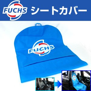 FUCHSロゴ入り シートカバー 8枚 送料無料 hakuraishop