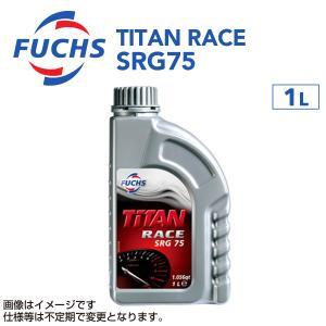 FUCHS SILKOLENE(フックスシルコリン) TITAN RACE SRG75 1L 高性能ギアオイル A600892753 送料無料|hakuraishop