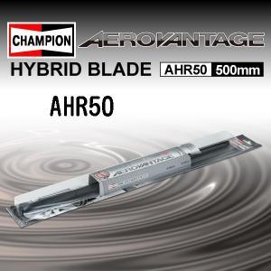マツダ アクセラ CHAMPION エアロヴァンテージ ハイブリッドブレード HYBRID AHR50|hakuraishop