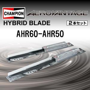 ボルボ S60 CHAMPION エアロヴァンテージ ハイブリッドブレード HYBRID AHR60-AHR50|hakuraishop