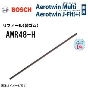 BOSCH エアロツインマルチワイパー用エアロツインJ-Fit(+)用替ゴム AMR48-H 480mm|hakuraishop