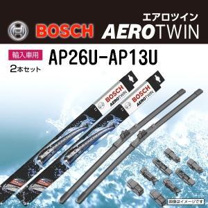 ルノー キャプチャー BOSCH エアロワイパーブレード AP26U AP13U 650mm+340mmmm|hakuraishop