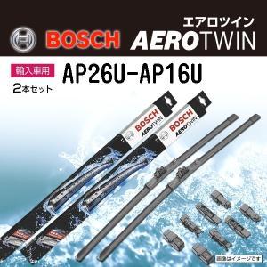 プジョー 2008 BOSCH エアロワイパーブレード AP26U AP16U 650mm+400mmmm|hakuraishop