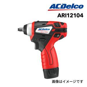 ACデルコ ACDELCO ARI12104 3/8 コンパクトインパクトレンチ 新品  送料無料 送料無料|hakuraishop