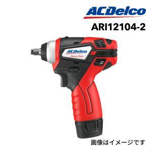 ACデルコ ACDELCO ARI12104-2 1/4 コンパクトインパクトレンチL 新品  送料無料 送料無料|hakuraishop