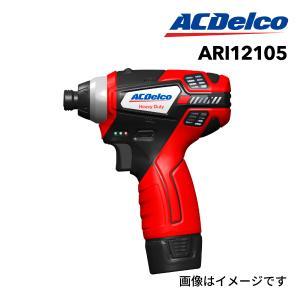 ACデルコ ACDELCO ARI12105 コンパクトインパクトドライバー 新品  送料無料 送料無料|hakuraishop