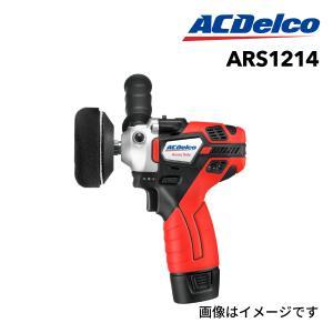 ACデルコ ACDELCO ARS1214 2-Speed ミニポリッシャー 新品  送料無料 送料無料|hakuraishop
