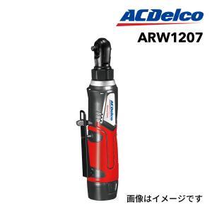 ACデルコ ACDELCO ARW1207 1/4 電動ラチェットレンチ 新品  送料無料 送料無料|hakuraishop