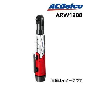 ACデルコ ACDELCO ARW1208 3/8 電動ラチェットレンチL 新品  送料無料 送料無料|hakuraishop