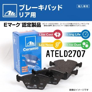 アルファロメオ ブレラ ATE ATELD2707 保証付 送料無料|hakuraishop