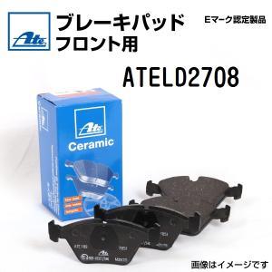 ATELD2708 輸入車 ATE ブレーキパッド フロント用 送料無料|hakuraishop