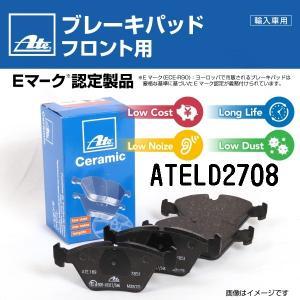 メルセデスベンツ Bクラス245 ATE ATELD2708 保証付 送料無料|hakuraishop