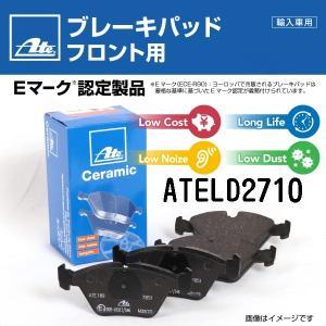 Mini ATE ATELD2710 保証付 送料無料|hakuraishop