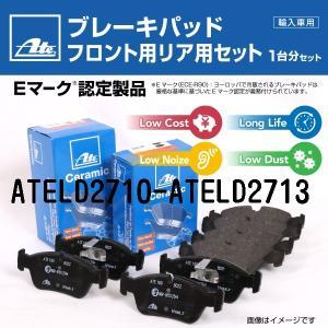 BMW 1シリーズE87 ATE  保証付 送料無料|hakuraishop