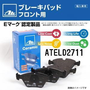 メルセデスベンツ Bクラス245 ATE ATELD2711 保証付 送料無料|hakuraishop