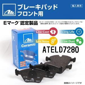 アウディ A8 ATE ATELD7280 保証付 送料無料|hakuraishop