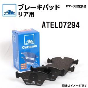ATELD7294 輸入車 ATE ブレーキパッド リア用 送料無料|hakuraishop