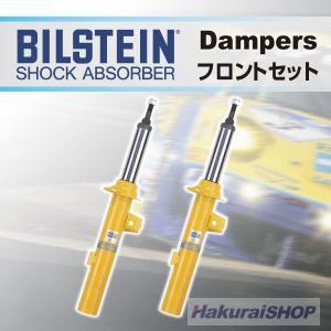 シボレー コルベット ビルスタイン ダンパー フロントセット B36-0222 hakuraishop