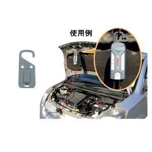 BOSCH 充電器 BAT-C3 BAT-C7 用オプション ハンガーフック hakuraishop