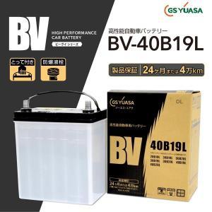 トヨタ クレスタ GSYUASA BV-40B19L BVシリーズ バッテリー 保証付|hakuraishop