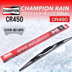 Mini ミニ R50 CHAMPION 汎用ワイパーブレード RAIN CR450|hakuraishop