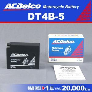 新品 ACデルコ バイク用バッテリー 品番DT4B-5 (互換FT4B-5)|hakuraishop