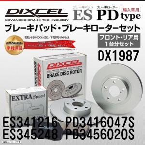 DIXCEL EXTRA ブレーキパッド&ディスクローター フロント リア クライスラー パトリオット 2.0 FF/2.4 4WD MK7420/MK74 (DX1987)  送料無料|hakuraishop