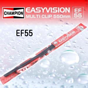 CHAMPION フラット エアロワイパーブレード EASY VISION EF55 550mm|hakuraishop