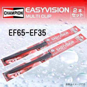 ルノー キャプチャー CHAMPION フラット エアロワイパーブレード EASY VISION 2本 EF65-EF35|hakuraishop