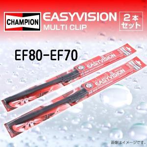 プジョー 5008 CHAMPION フラット エアロワイパーブレード EASY VISION 2本 EF80-EF70|hakuraishop
