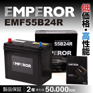 トヨタ シエンタ EMPEROR EMF55B24R エンペラー 高性能バッテリー 保証付|hakuraishop