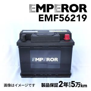 欧州車用 EMPEROR 60A バッテリー 新品 保証付 EMF56219|hakuraishop