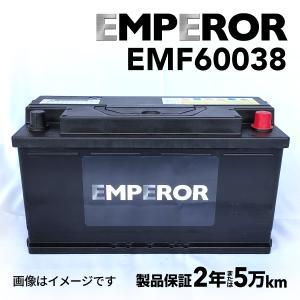 欧州車用 EMPEROR 100A バッテリー 新品 保証付 EMF60038 送料無料|hakuraishop
