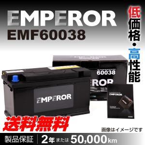 ポルシェ カイエン EMPEROR EMF60038 エンペラー 高性能バッテリー 100A 保証付 送料無料|hakuraishop